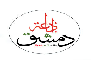 ����� ����� ���� �� ����� Live Radio Damascus
