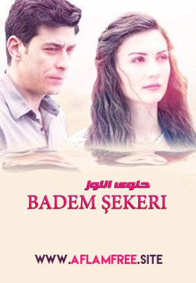 Badem sekeri 2017 Turkish Full Movie Watch Online Free