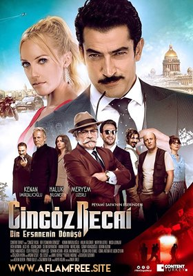 Cingöz Recai 2017 Turkish Full Movie Watch Online Free