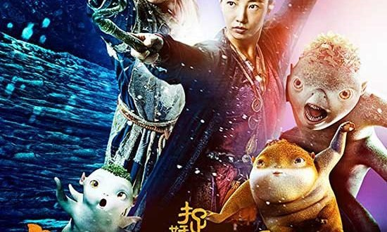 Watch Monster Hunt 2015 Movie Online Free