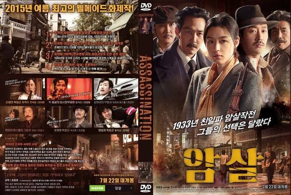 Watch Assassination 2015 korean Movie Online Free