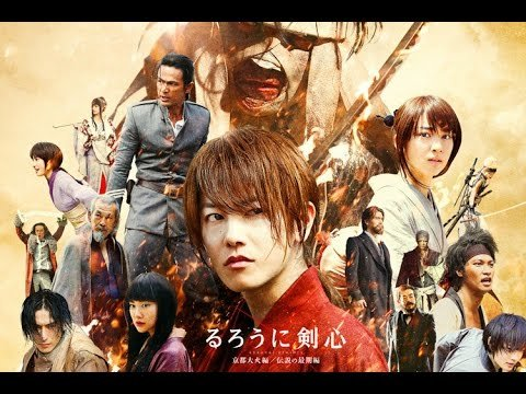 Watch Rurouni Kenshin Part II: Kyoto Inferno 2014 korean Movie Online Free