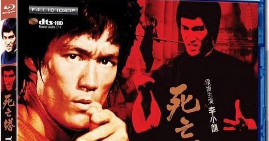 Watch Game of Death II 1981 Bruce Lee Movie Online Free