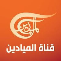 Lebanon TV Channels Online Live