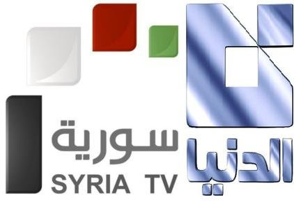 ����� ����� �� ����� - Syria TV Channels Online Live