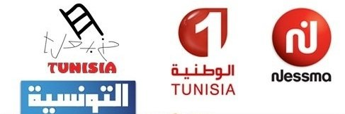 ���� ������� ������� �������� - Tunisia  TV Channels