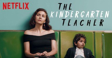 ���� The Kindergarten Teacher 2018 ����� ������ � ����� HD
