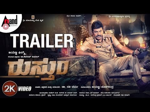 Rustum 2019 Full Movie Watch Online Free