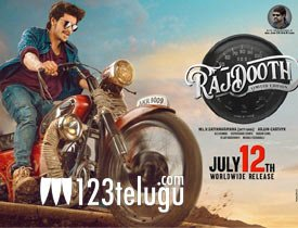 Rajdooth 2019 Full Movie Watch Online Free