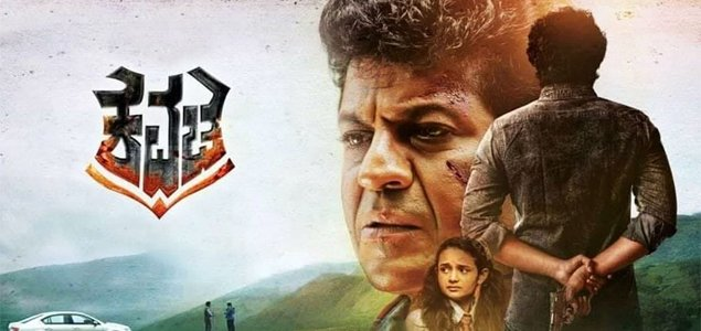 Kavacha 2019 Full Movie Watch Online Free