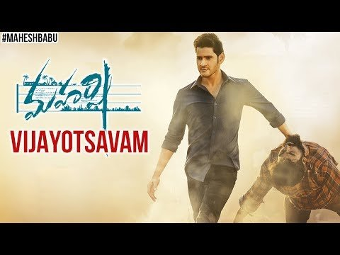 Maharshi 2019 Full Movie Watch Online Free
