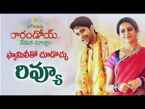 Rarandoi Veduka Chudham 2017 Full Movie Watch Online Free