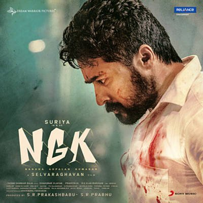 NGK 2019 Full Movie Watch Online Free