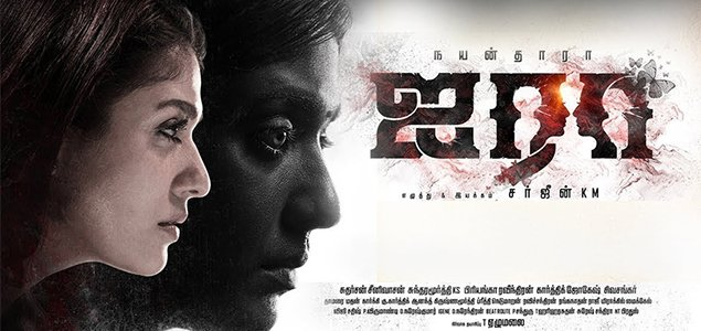 Airaa 2019 Full Movie Watch Online Free