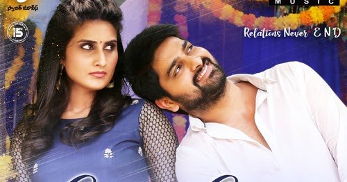 Ammammagarillu 2018 Full Movie Watch Online Free
