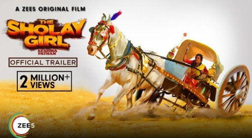Ýíáã The Sholay Girl 2019 ãÊÑÌã