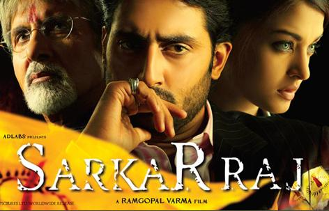 Sarkar 2005 full movie amitabh bachchan youtube.