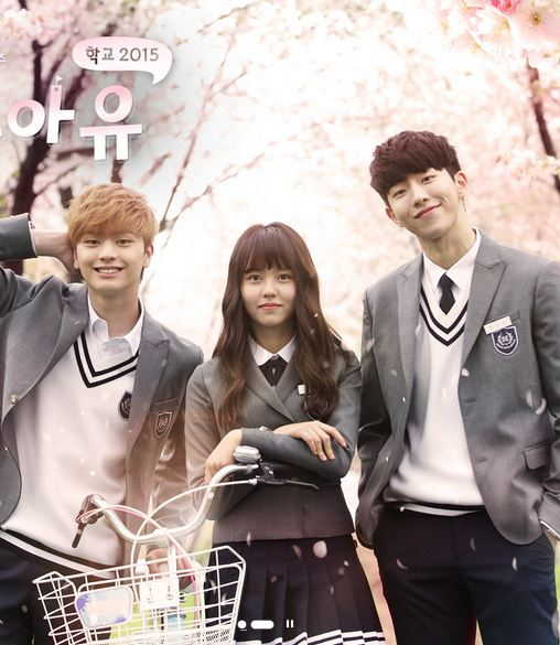 ãÓáÓá ãä ÃäÊ ÇáãÏÑÓÉ Who Are You: School 2015  ãÊÑÌã