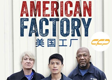American Factory 2019 Full Movie Watch Online Free HD 4K