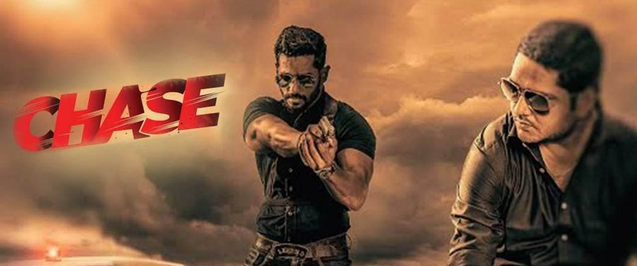 Chase 2019 Full Movie Watch Online Free HD 4K