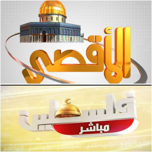 ����� �������� �� ����� - Palestine TV Channels Live